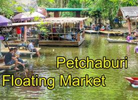 floating market Petchaburi Kwanchow