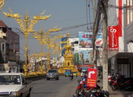 Central and Robinson in Chiangrai-shopping