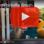 lekker dromen van villa met zwembad – video