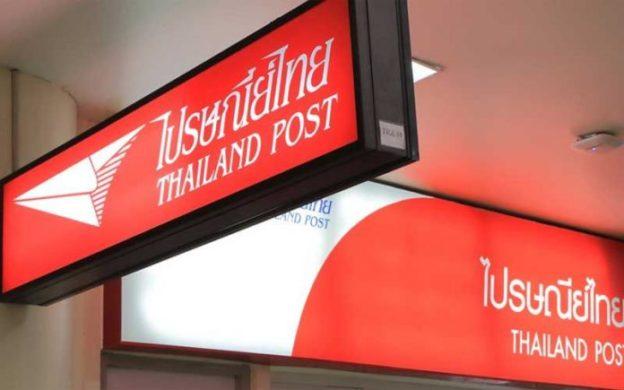 Links Thailand