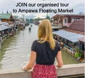 Cha-am organised tour to Ampawa